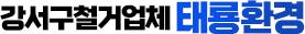 도봉구헌책수거